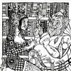 Yagrum et Gaame Fyr