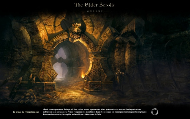 Ruine Daedrique (Morrowind)